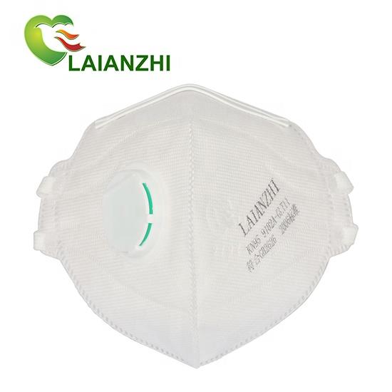 Laianzhi.org